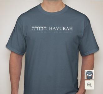 havurah-tshirt